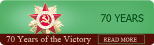 70 Years of the Victory