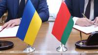 Minsk region offers Ukraine to implement projects in pharmaceuticals and reforestation