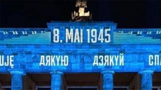 «Thank you» message in Belarusian projected on Berlin's Brandenburg Gate for Victory Day