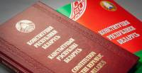 Belarus' Constitution Day described as symbol of freedom and independence